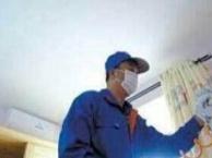 除甲醛、室内车内除味、办公室家具除味、室内空气净化