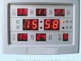 台式数字万年历电子DIY制作教学实训套件/散件/可显示年月日星期