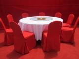 沙滩桌椅 会议桌椅 折叠椅 帐篷 婚宴圆桌租赁