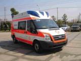 临沂市救护车出租,长途救护车出租,120急救车出租