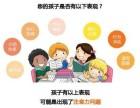 义乌市儿童注意力不集中怎么办在家如何提高孩子注意力