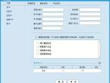 微信会员卡个人会员管理系统