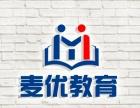 杭州学历提升 高起专 专升本 专科本科研究生 热招中