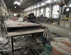 工厂废旧叉车,废钢,废塑料等物资处理