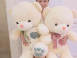 较新款心心相印熊布娃娃 泰迪熊婚庆压床毛绒玩具公仔情人礼物
