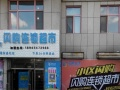 出售桃山住宅底商银泉广场对面9号楼半地下商服