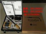 蛇眼生命探测仪,消防救援生命探测仪