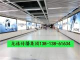 江苏937新闻电台健康夜线K2电台广告