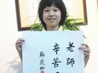 北京西城区书法培训 少儿书法培训班 免费试听 书凡书画