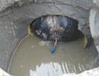 休宁县管道疏通 污泥池清理 管道堵水潜水打捞