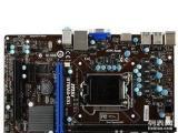 机子升级留下的msi微星 b75ma-e31主板二块 95新