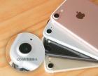扬州苹果7分期付款0首付 秒通过 不打电话审核