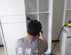 甲醛检测 甲醛治理 装修除异味