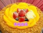 新乡县美味蛋糕送货上门专业蛋糕西饼店订蛋糕网上巧克