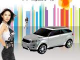 路虎极光移动电源,礼品移动电源,乐电移动电源厂家直销私模产品