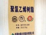 天柏塑业直销装10kg大米用编织袋/彩印