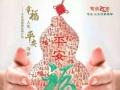 中国平安平安福,大人和小孩满满的幸福