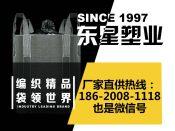萍乡价格适中的太空袋供应_怀化太空袋&批发厂家