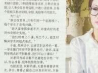 新东京专业日韩语招生进行中 报名从速