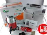 方大王红外线激光水平仪投线仪扫平三线充电