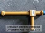 分配阀转斗联钢管 龙工装载机配件全车钢管
