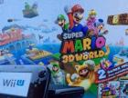 任天堂WiiU豪华套装超级马里奥3D世界和任天堂大陆同捆