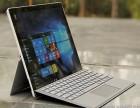 广州微软平板维修 Surface维修