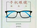AR科技新品爱大爱手机眼镜