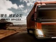深圳坪山6米8平板9米6货车13米平板拖头出租