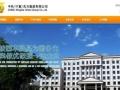 银川领航科技提供网站建设、微信开发、APP开发