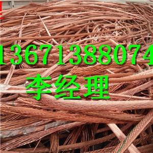 邢台各种废电缆在线废铜电缆废铝电缆回收