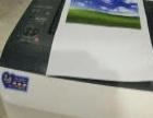 经济彩色激光打印机优选 富士施乐CP228w无线