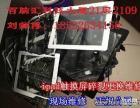 天津ipad2进水黑屏暗屏不开机 ipad3触摸屏碎裂了维修