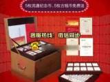 盛世中华100枚流通纪念币 经中国人民银行特别授权