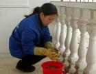 阳新县家政公司小时工钟点工开荒保洁新房打扫卫生