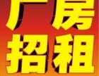 (设施手续齐全)江北港安二路厂房