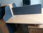 办公桌电脑桌工位桌屏风隔断会议桌老板台