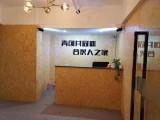 白云区小型办公室场地出租,可注册公司或变更地址,配合看场地