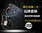 汽车座椅改装启动按摩重庆鑫易得汽车配件有限公司