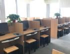 徐州实用办公软件培训 云龙万达达海电脑OFFICE软件培训