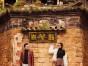 丽江凯瑟琳婚纱摄影全球旅拍