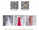 婚纱+裙褂+晚装+伴娘裙+6套姊妹裙(全场任选)租凭套餐