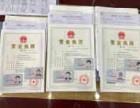 东环附近的财务公司商标注册汇算清缴工商代办代办经营许可证