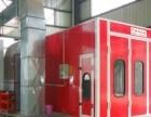 河南漯河红外线汽车烤漆房 汽修厂专用烤漆房 金牌品质