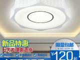 现代简约LED铝材亚克力吸顶灯卧室灯过道灯具房间灯圆形灯 包邮