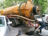 疏通下水道高压清洗维修水管