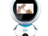 ibotn儿童机器人,全方位陪护孩子健康成长