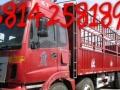 安阳4.2米6.8米9.6米13米17.5米货车出租
