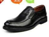 新款男式正装皮鞋正品鞋 商务休闲皮鞋潮 男日常休闲鞋 小码37码