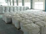 導電集裝袋 防老化集裝袋 噸包袋 太空袋 土工布供應